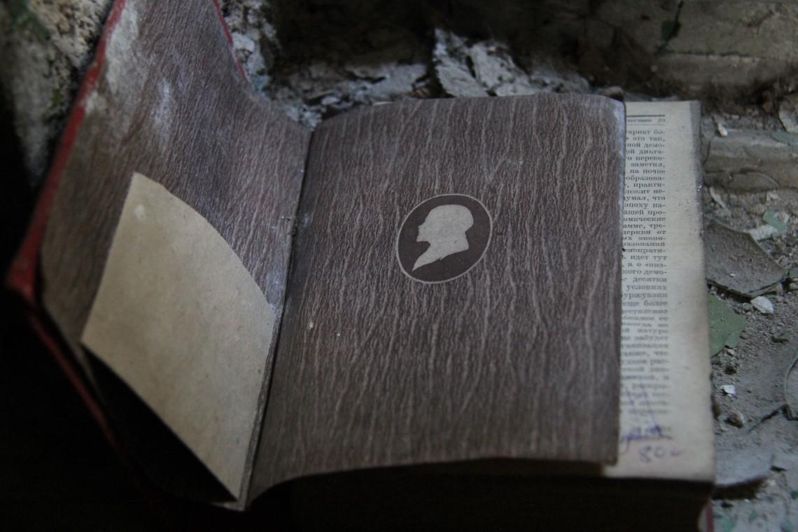 Russian book_Lahmann site
